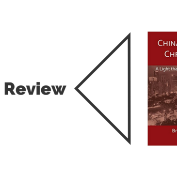 Book Review: China's Urban Christians