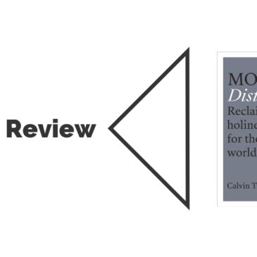 Book Review: MORE: Distinct